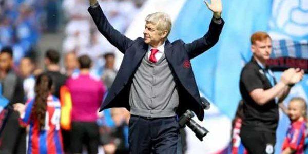 Laporan Pertandingan Sepakbola Liga Inggris Huddersfield VS Arsenal
